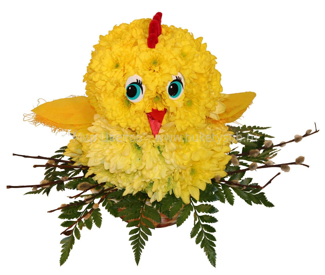 Цыплята из цветов 110